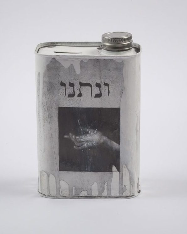 The 2015 Dorothy Saxe Invitational: Tzedakah Box | Contemporary Jewish Museum | San Francisco